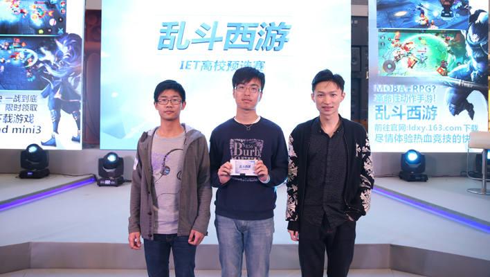 上海预选赛精彩照片
